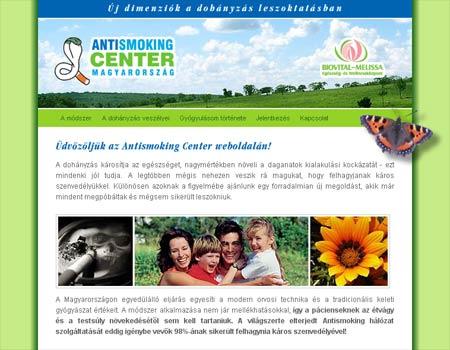 Antismoking Center
